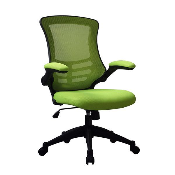 Star Mesh Chair With Folding Arms